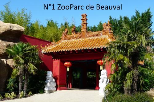 classement zoo france fréquentation